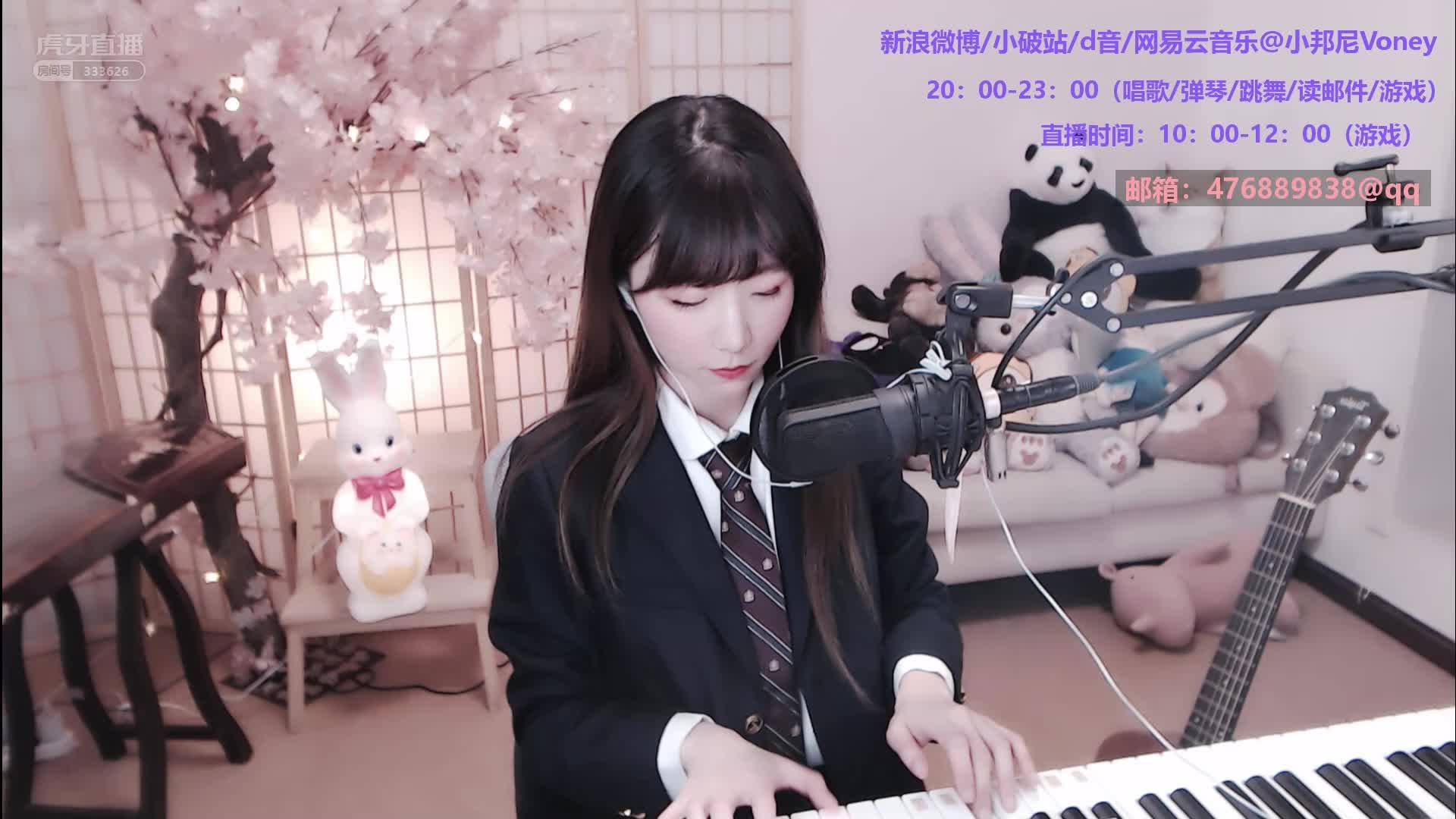 小邦尼 钢琴弹唱《安静》
