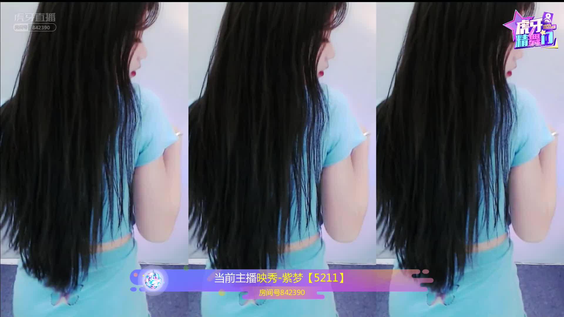 精舞门精彩时刻-紫梦
