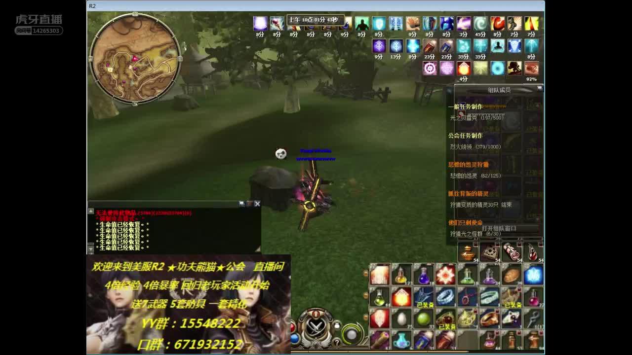 WWW_UJR2_COM_美服r2快乐