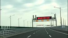 30秒带你了解港珠澳大桥!第一视角!