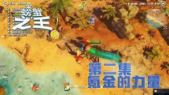 螃蟹之王精彩实况的515151直播盒子盒子盒子