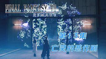 最终幻想实况的515151直播盒子盒子盒子