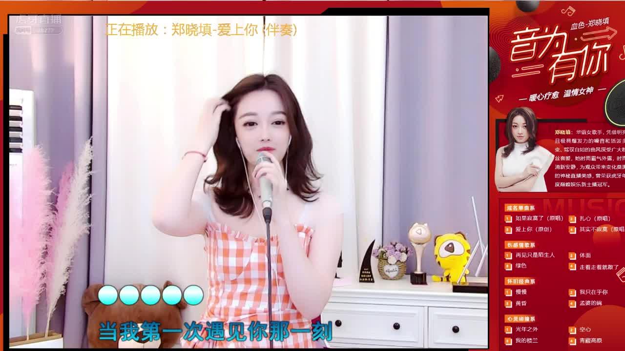 """521狗粮日,郑晓填喊你""""赶快打开你心里的那扇门"""""""