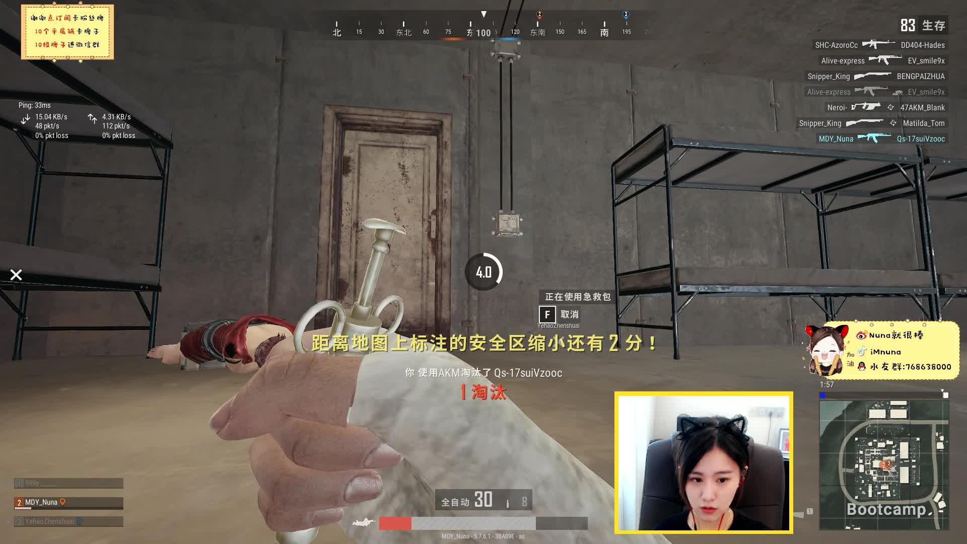 Nuna:【绝地精彩】落地2杀