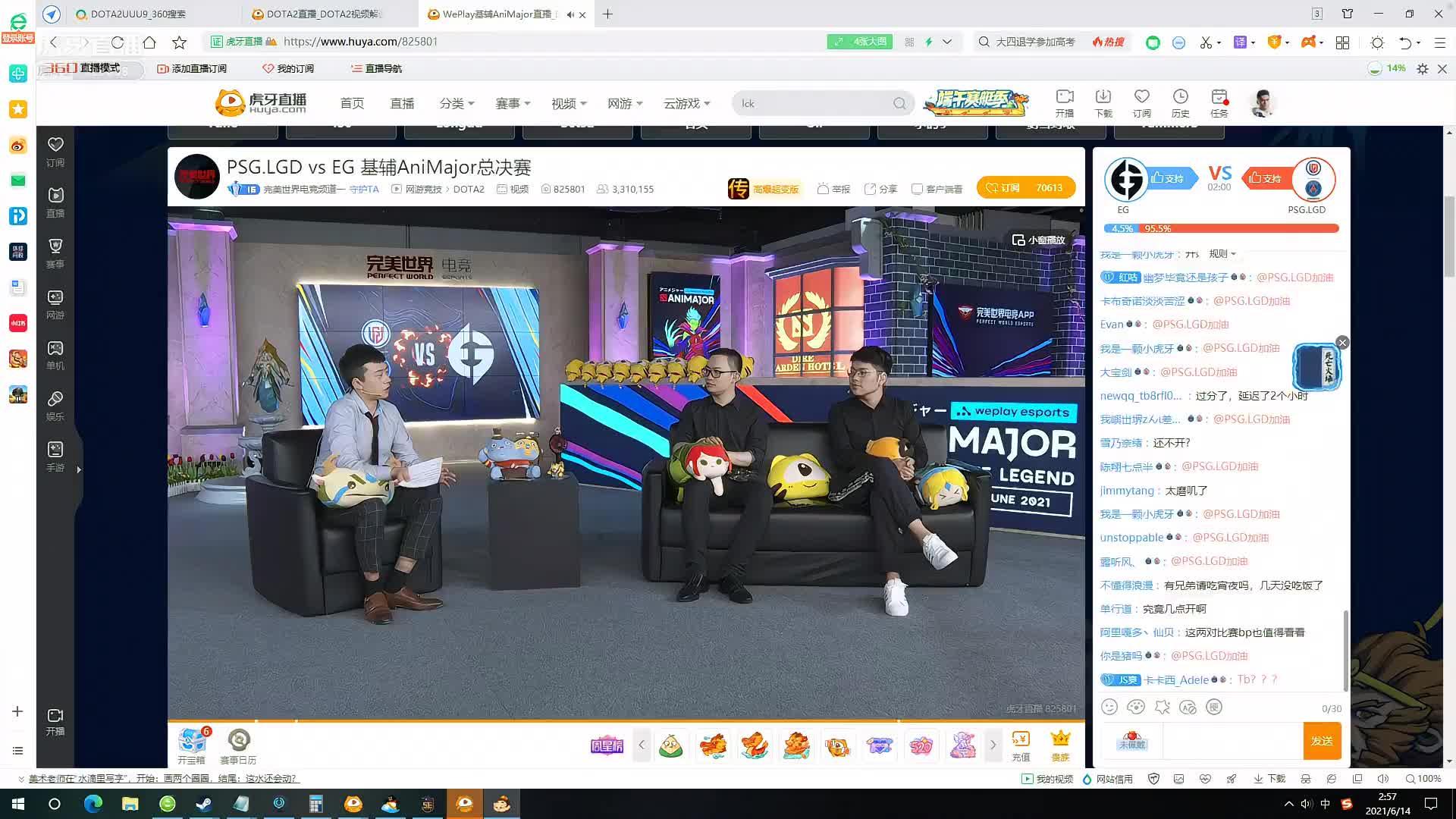 【Sccc解说】LGD 3-0 EG 基辅Major总决赛BO5