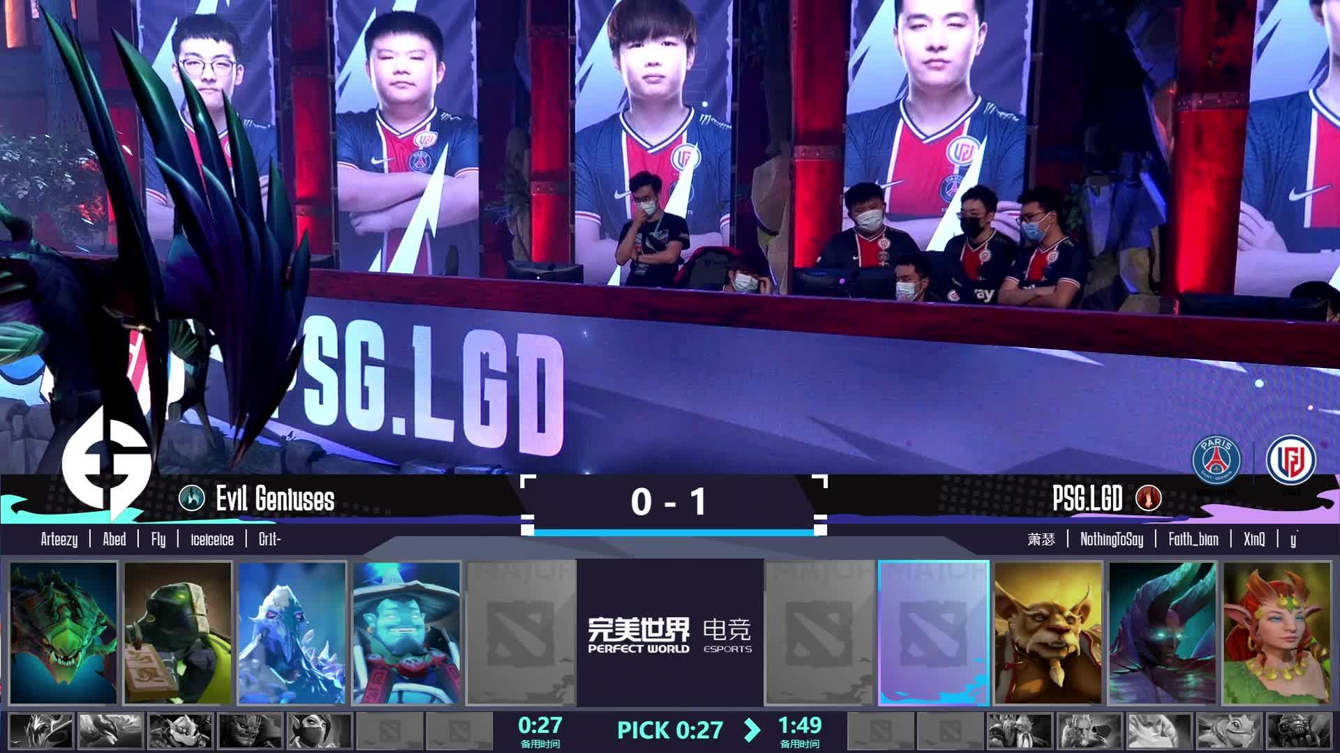 PSG.LGD vs EG 基辅Major总决赛 - 2