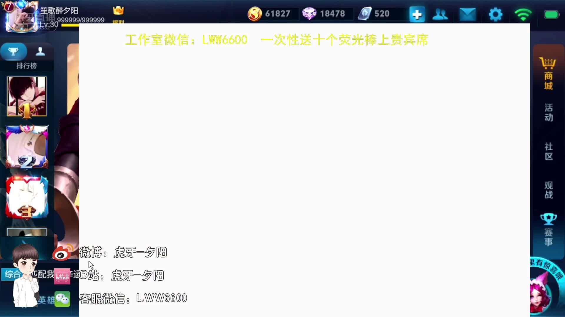 第一李白,1200场90胜率!