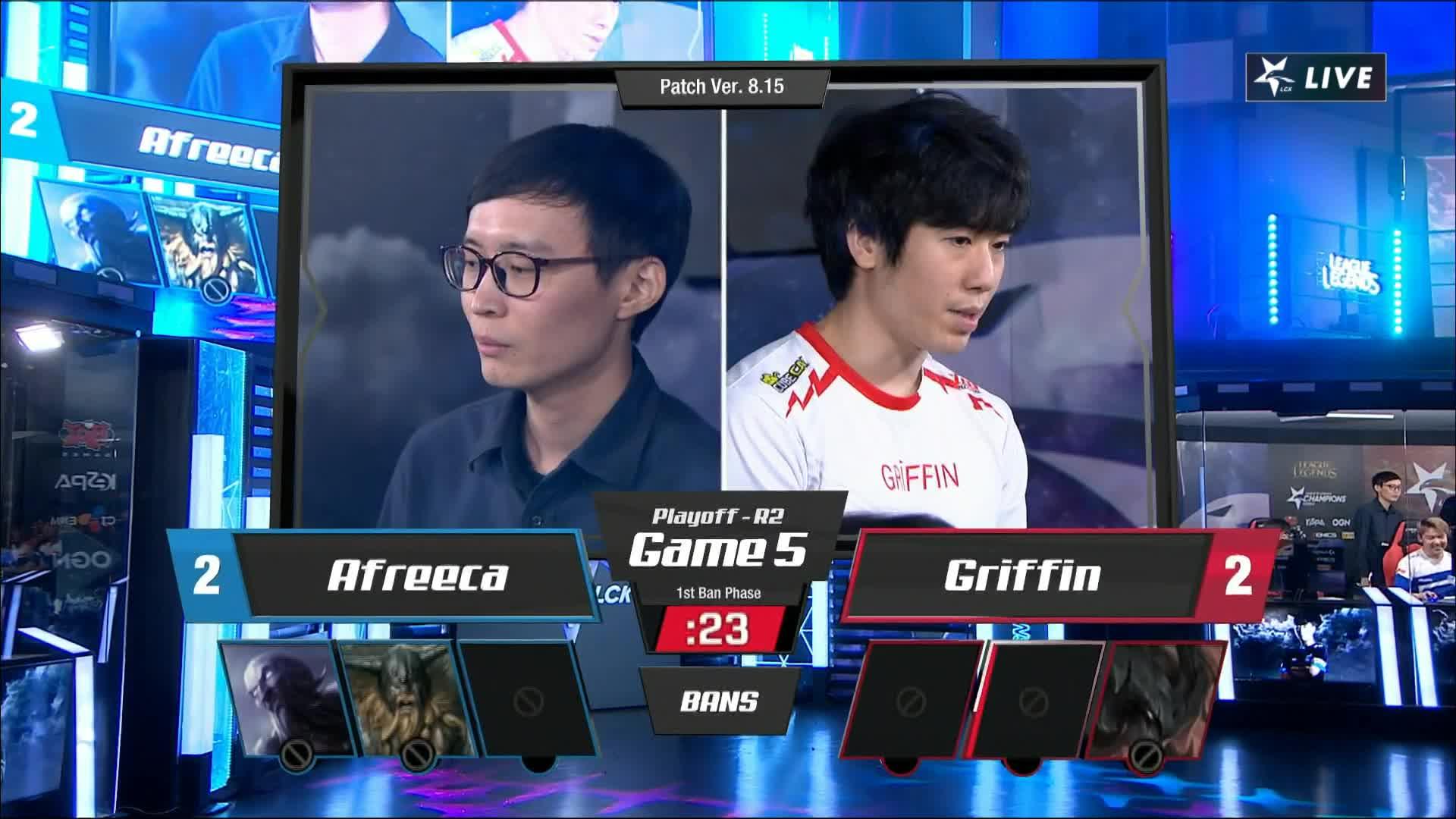 AFS vs GRF#5-LCK季后赛Day3
