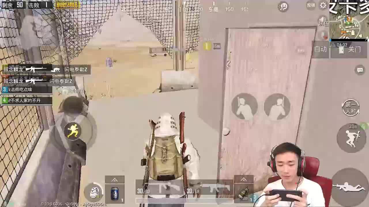 【大魔王1V4】无限找人杀