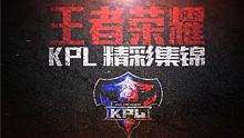 【KPL精彩TO5】关羽团战搞事情,阿泰火舞少林寺毕业