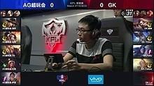 KPL第十周:GK.vs.AG超玩会.