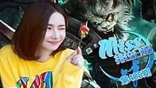 Miss排位日记 21杀狮子狗落地瞬秒