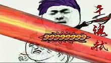 关羽71星机械牛