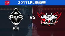 OMGvsJDG-1 LPL夏季赛第一周