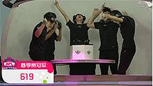 恭喜虎牙619夺冠:春季总决赛-7