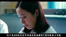 吐槽恐怖电影笔仙3,这才叫心机婊,这才叫小三