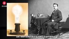 为什么中国民用电压是220V 美国却只有110V?