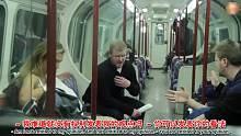 【社会实验】妈妈在车厢哺乳遭谩骂 你怎么看?@油兔不二字幕组