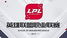 LCK夏季赛W4D3:EEW vs KT精彩集锦