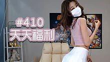 【福利】来人教姑娘穿裙子