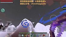 我的世界pe奇怪君 《失落王国恶龙之谷》EP3 我的世界实况解说 minecraftpe