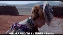 《猩红山峰》,亲姐弟相爱并为爱鼓掌