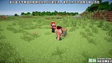 《我的世界》动画之如果钻石工作台加入到游戏中(奇葩评论)