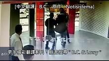 3名男子想抢银行