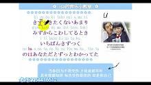 日语学习零基础入