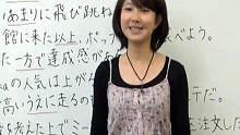 日语五十音图教学