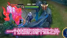 浣熊君王者荣耀:新英雄铠能把蓝BUFF打到地图之外!这是有多么强!