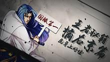 王者秘籍01:王者荣耀最快上分秘籍,国服第一橘右京英雄教学!