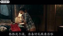 行尸走肉女主出演的恐怖片《灵偶契约》
