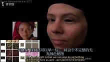 人工智能通过人脸照片合成3D模型