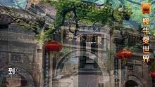 中国某家族,富了十二代,纵跨三朝代,被人本称为活财神…!