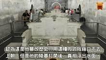 这位皇帝三十年都不上朝,打开他的陵墓后,真相竟然藏在…!!