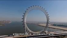 这个摩天轮没轴还能转?它高达145米,比伦敦眼还高10米
