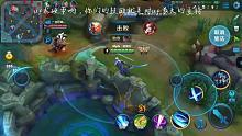 蓝枫叶王者荣耀 露娜哥哥铠新英雄体验,这真的不是游戏的bug