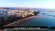 这艘船价值3500万人民币,完成环球旅行不耗一滴油