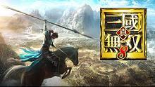 2017 PlayStation中国发布会汇总 真·三国无双8宣传片(PS4)