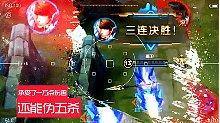 【疯行兄弟】战士改良变刺客-高输流新套路