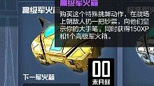 100元出狼蛛系列:狼蛛匕首(永久)——小小怪(粉丝)