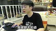 王者荣耀嗨氏:我们是谁?电竞毒奶江海涛!
