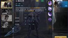 王者荣耀台服版赵云,除了外形,竟然跟这个英雄属性一模一样!