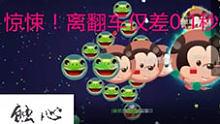 [球球大作战]跨球瞬移 TOP10精彩集锦第一期