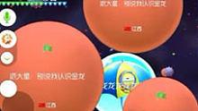 【金龙】球球大作战 母体,预判