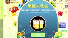 【球球大作战】集结礼包最高奖励,26个赛季元老级礼包!
