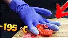 【实验】把手放进零下195°С液氮里会发生什么?