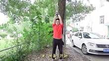 眼镜哥作死挑战用绳子把自己吊在树上,可把小伙伴们累坏了,这感觉太刺激啦