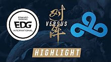 EDG vs C9精彩时刻